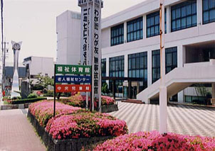 中央児童館